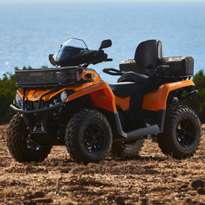 Квадроциклы Can-Am Outlander 570: DPS и PRO