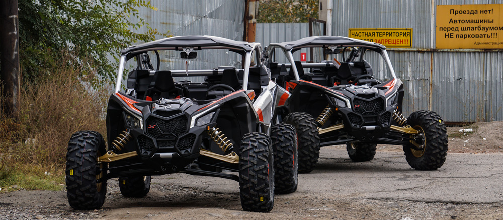 Can-Am Maverick X rs 2019